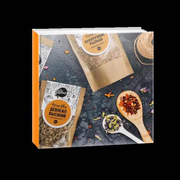 Алтайский травяной чай направленного действия