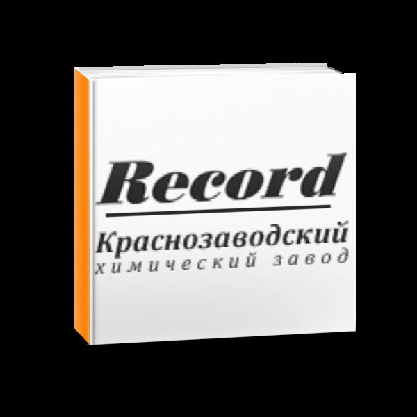 ГИЛЬЗА АО «Краснозаводский химический завод»