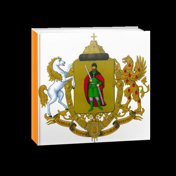 СТАЛЬНАЯ ПУЛЯ ЛЕНИНГРАДКА пр-во Рязань