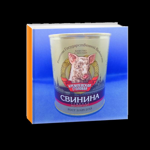 Консервы мясные ГОСТ в/с ЭКСТРА пр-во Бийский Мясоконсервный Комбинат