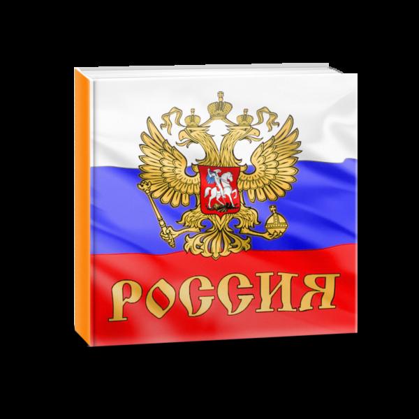 ПУЛИ СВИНЦОВЫЕ ПР-ВО РОССИЯ